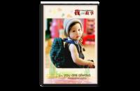 我的故事-宝宝相册-8x12水晶照片书
