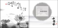 旅行-你看到的世界(中国风、水墨、在路上)-8x8轻装文艺照片书体验款