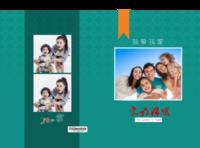 我们这一家(封面封底及内页图片可替换)-竖12寸硬壳高端对裱照片书32p
