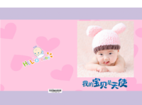 我的宝贝是天使 萌娃 亲子 卡通 照片可换-硬壳精装照片书22p