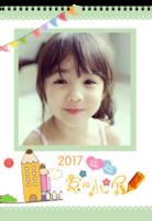 精美时尚小清新2017爱的小屋挂历(快乐时光  琴子  爱情 朋友 全家福 礼物)-A3挂历