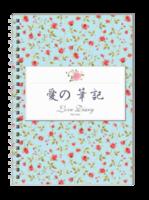 时尚碎花系列 爱的笔记-A5笔记本定制
