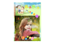 童年记忆-A4杂志册(24p) 亮膜
