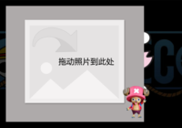 海贼王-彩边拍立得横款(6张P)