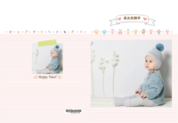 可爱粉-成长的脚步-8x12高清绒面锁线56p