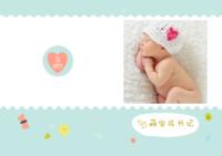 清新版 可爱萌宝成长记亲子宝贝813-A5硬壳道林笔记本
