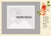 文艺水彩花诗-彩边拍立得横款(6张P)