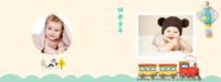 童趣-多彩童年-8x12横款杂志册26p