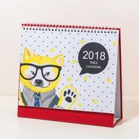 2018柴犬先生10寸成品台历