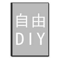自由DIY-8x12单面银盐水晶照片书20p