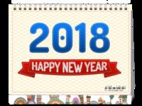 新年快乐2018台历-8寸单面印刷台历