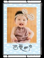 可爱的你(照片可换ZZC)-A4杂志册(40P)