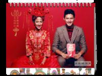天赐良缘 永结同心-中式-中国风婚纱照-8寸单面印刷台历