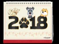 可爱卡通小动物-10寸双面印刷台历