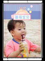 最萌宝贝-萌娃-亲子-可爱-宝贝-微杂志-照片可以更换-A4杂志册(32P)