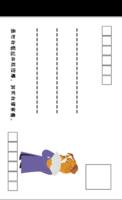 单身狗的日常-18张等边留白明信片(竖款)