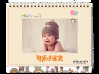 可爱小宝贝-8寸单面印刷台历