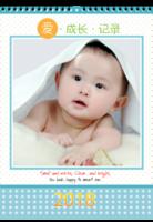 (男孩专享 boy)爱 成长 记录 宝宝成长纪念 成长记录y0ys(图可换)-A3双月挂历