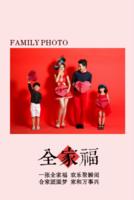 文艺简洁全家福-8x12双面水晶印刷照片书20p