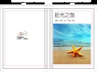 拾光之旅-旅行,闺蜜(图文可改)-硬壳精装照片书20p
