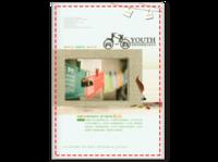 致青春 毕业纪念册-微商杂志册24p(亮膜)