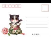 萌宠可爱猫咪2-手绘风格-全景明信片(横款)套装