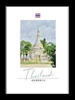 我的泰国之旅-A4杂志册(36P)