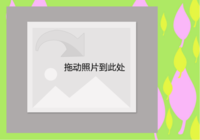 happy life-彩边拍立得横款(18张P)