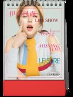 时尚杂志写真2018台历-8寸竖款双面