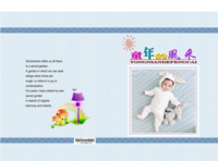 童年的风采-萌娃-宝宝-照片可替换-硬壳对裱照片书80p