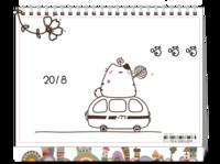 喵喵可爱猫咪-8寸双面印刷台历