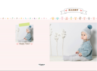 可爱粉-成长的脚步-A3硬壳蝴蝶装照片书32p