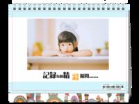 记录童年-萌娃-照片可替换-8寸单面印刷台历