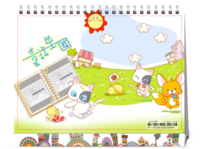 童话王国(内页清新可爱) 快乐宝宝乐园幸福一家-8寸单面印刷台历