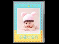 可爱の宝贝16萌娃亲子成长725(图可换)-A4骑马钉画册