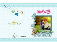 Z5卡通宝贝亲子 儿童童年成长纪念记录-8x12对裱特种纸22p套装