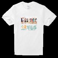 2017  毕业季舒适白色T恤