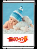 童话世界-亲子-可爱-萌娃-宝宝-卡通男女通用(照片可换)-A4杂志册(40P)