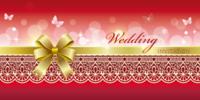 婚礼请柬请帖 美美的幸福-折页式请柬