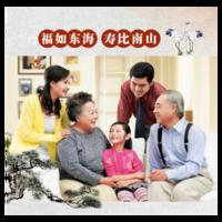 福如东海寿比南山(老人祝寿首选定制)--60大寿  80大寿 生日快乐-8x8单面水晶印刷照片书30p