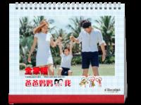 全家福(照片可换10HS台历)-10寸双面印刷台历