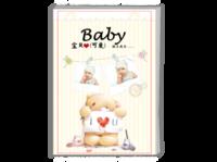 可爱宝贝快乐成长--亲子 卡通 萌 甜美 儿童节 宝贝生日礼物-A4时尚杂志册(24p)