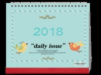 复古卡通插画台历2018年-10寸照片台历