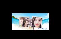 热播韩剧—蓝色大海的传说(李敏镐 全智贤)照片可替换-情侣骨瓷变色杯
