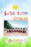 童心飞扬 梦想起航(儿童毕业、儿童校园都可以用)-8x12双面水晶银盐照片书20p