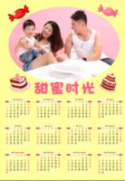甜蜜时光(图片可换)亲子爱情全家福旅行-A3年历