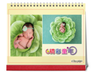 精彩童年-萌娃-亲子-照片可替换-10寸单面印刷台历
