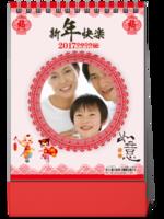 新年快乐(全家福纪念,商务定制)-8寸竖款双面