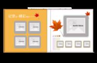 秋天的色彩-6x6博彩娱乐网站书
