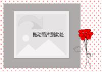 七夕之爱-1-彩边拍立得横款(18张P)